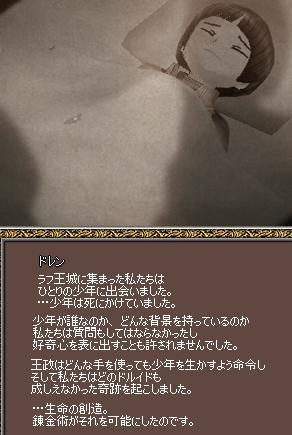 ドレン2.jpg